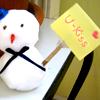 Kiss Me snowman