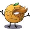 Я не апельсин