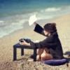 wander_slider userpic
