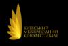kyivfilmfest userpic
