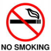 больше не курим