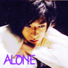 kenken18: alone yuto