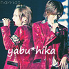 harriat: YabuHika