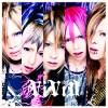 Lisa☆haru: ViViD