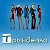 trindelka_net userpic