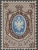 Russia_1st_stamp