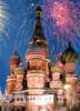 Все для строек Москвы и Московской области