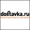 www_dostavka_ru userpic