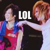 エミー: Lol