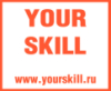yourskill userpic