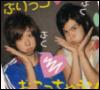 oink8: koyashige