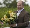 пыня с цветочками