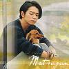 jun and dog