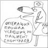 savil_mik - пиздец котёнку
