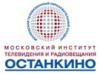 Митро, Московский, Радиовещания, Институт, Телевидения