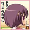 hidden_pen userpic