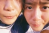 heartsonyou userpic
