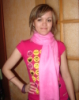 розовый шарфик