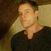 Oliver: Awkward