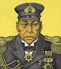 Японский милитарист
