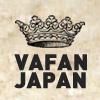 Vafan Japan