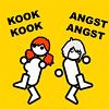 Ava: ff13 zp ☆ kook/angst