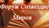 книга, жанр, мистика, литература, форум