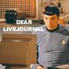 dear livejournal