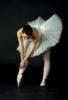 Танцевально-балетное