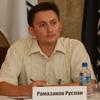 конференция, круглый стол, Руслан Рамазанов