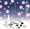 kattsu userpic
