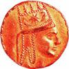 Tigran II