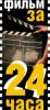 filmza24chasa userpic
