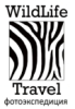 WildLife Travel_logo