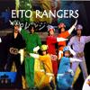 [Eito] Rangers